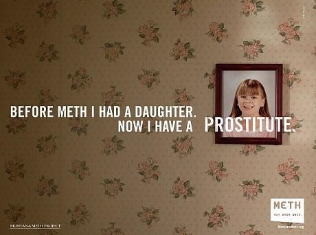 Раньше у меня была дочь. Теперь у меня есть шлюха. Даже не пробуй!
