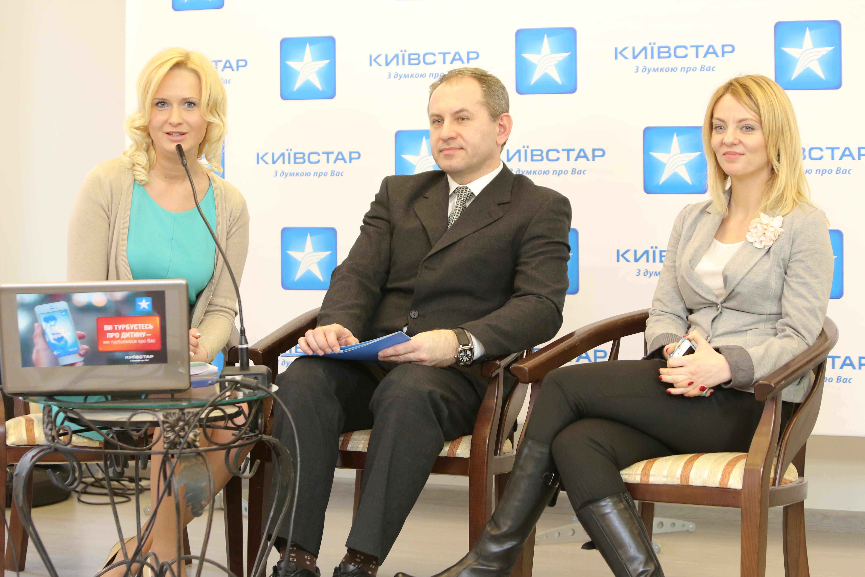 В Украине презентовали первое мобильное приложение для будущих мам и пап