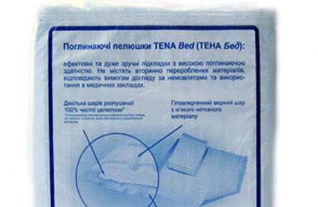 Одноразовые пеленки Tena Bed Plus
