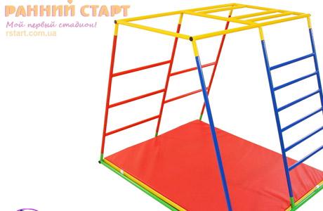 Детский спортивный комплекс Ранний старт Стандарт БАЗА