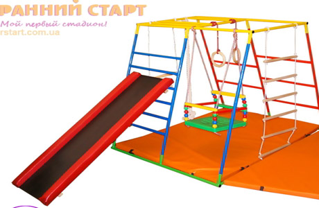 Детский спортивный комплекс Ранний старт Люкс РАСШИРЕННЫЙ