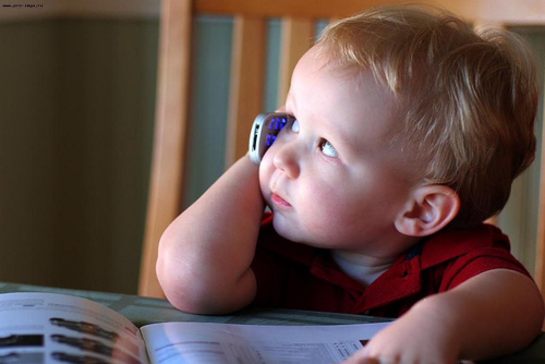Нарушение речевого развития у детей