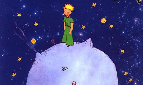 «Маленький принц»