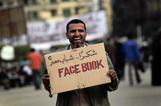 Египет креативит: там родилась девочка по имени Фейсбук!..