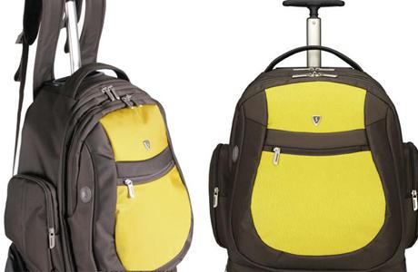 Подарок недели для беременной: туристический чемодан