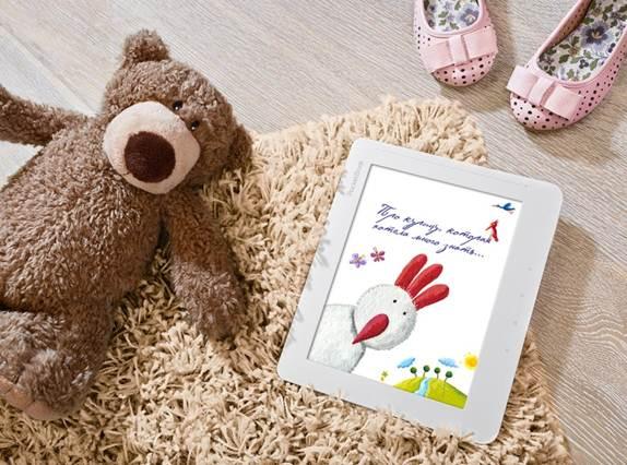 «Книжный Арсенал» приглашает на «Детское чтение»!