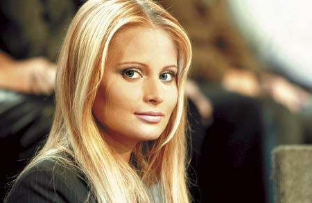 Дана Борисова собирается в загс и роддом