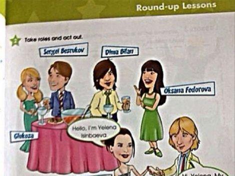 Звезды поселились на обложках учебников, чтобы дети лучше учили английский