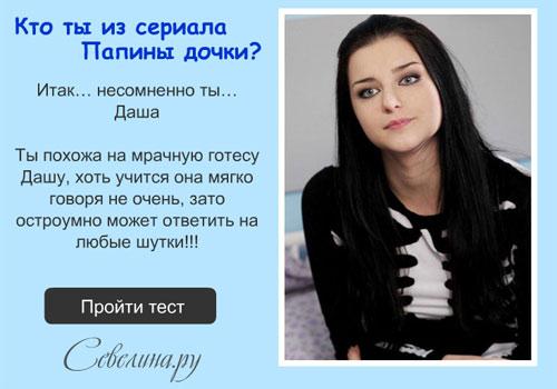 Тесты на красоту для девочек 12 лет