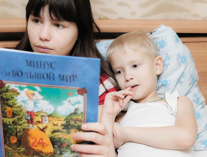 В Украину завезли детскую литературу про нетрадиционные семьи