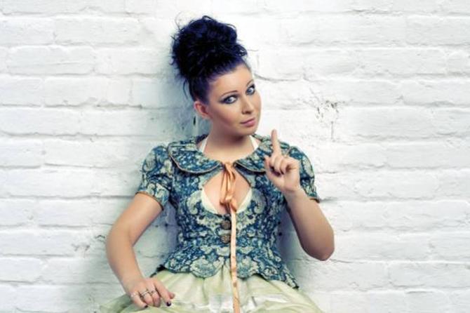 Певица Елка прокомментировала свою беременность