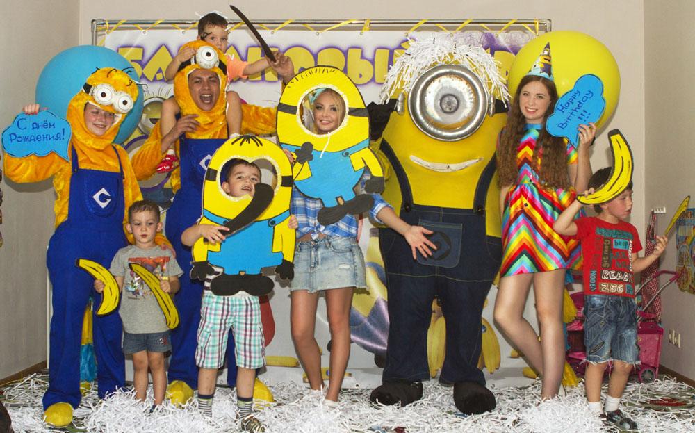 космическая вечеринка для детей своими руками дома дома