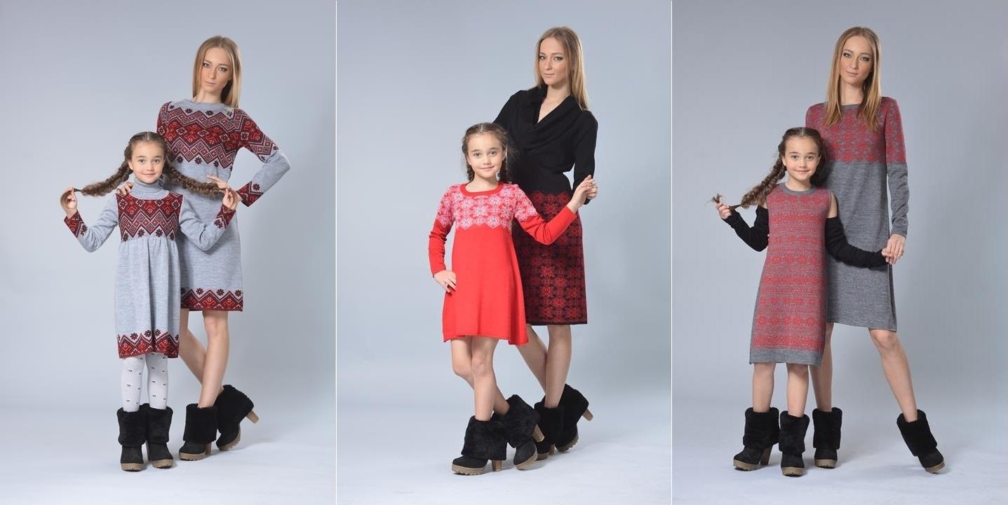 Мода для мам и детей