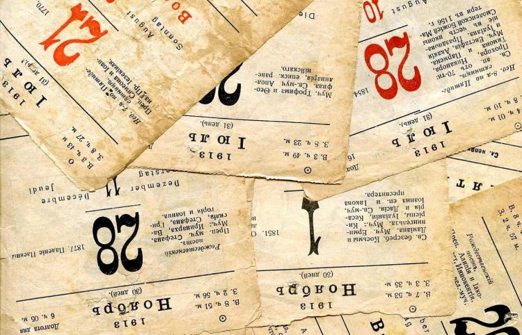 Старый Новый год – парадокс календаря