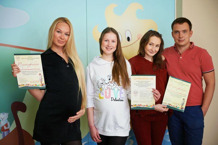 Бесплатные школы для беременных в Киеве