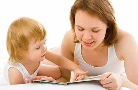 Воспитай чтением