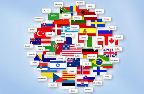 Особенности отношений в двуязычной семье
