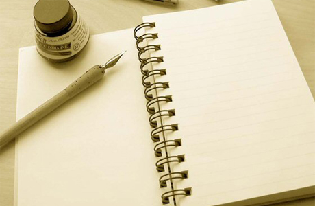 Запиши в дневдник