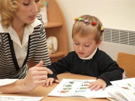 Малыш в школе раннего развития