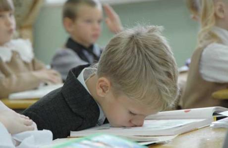 Перегрузки в школе