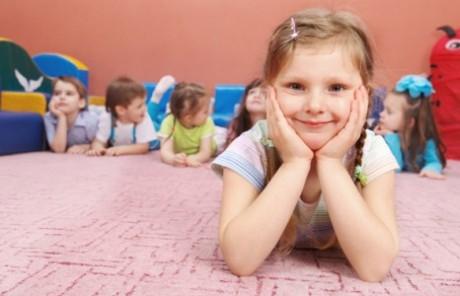 Внимательность ребенка