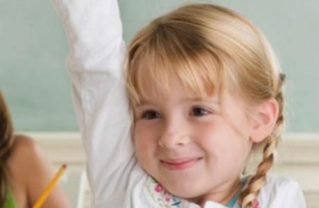 Дети - лидер