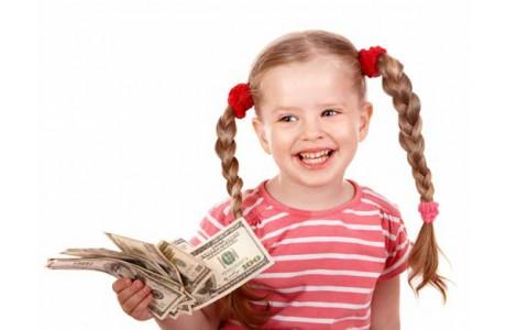 Деньги за успех