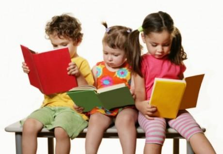Секции для детей
