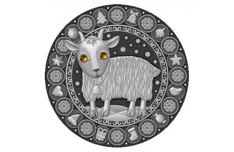 Гороскоп на 2012 год для Козерогов