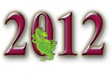 Как встречать год Дракона 2012