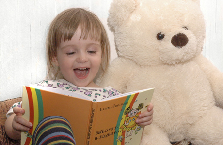 Развитие речи у отсталых деток