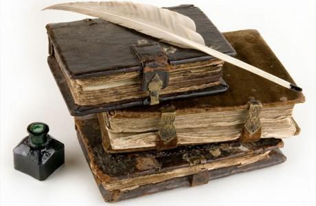 Книга Премудрости