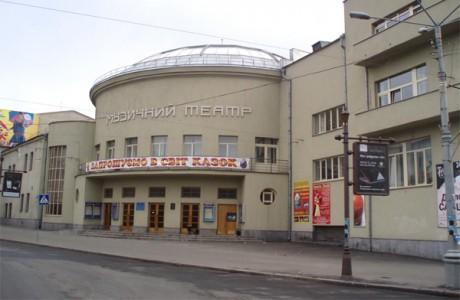 Киевский академический муниципальный театр оперы и балета