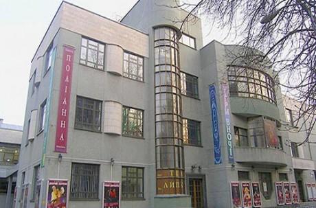 Киевский театр юного зрителя