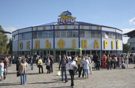 Киевский дельфинарий