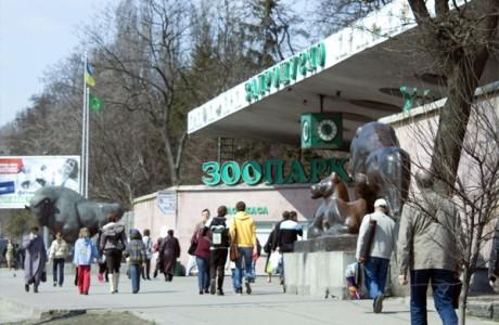 Зоопарк в Киеве