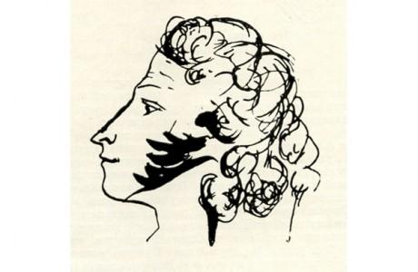 Особенно уважал праздник первого апреля А.С.Пушкин