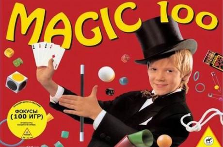 Набор юного мага «100 веселых фокусов»