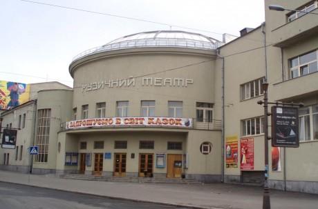 Столичный театр оперы и балета для детей