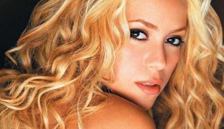 Певица Шакира беременна