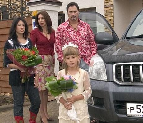 Валерий Меладзе с семьей