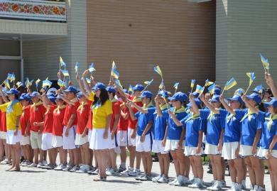 Детский центр Жемчужина Приднепровье