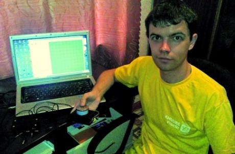 Навигатор для детей изобрел украинский студент