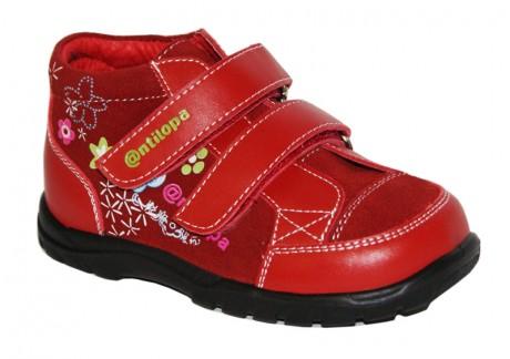 Обувь для детей Antilopa
