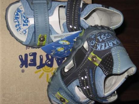 Детская обувь Bartek