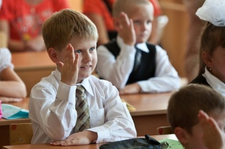 Депутаты хотят создать мини-классы?