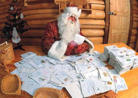 Что Дед Мороз подарит звездным деткам?
