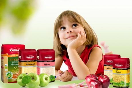 «Органические продукты – здоровое будущее ваших детей!»