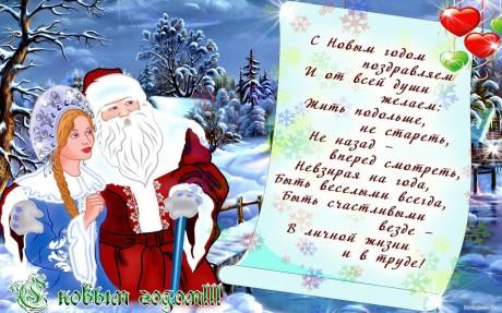 В новогодние каникулы Дедушка Мороз обогатится на $1000