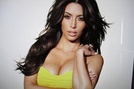 Ким Кардашян не хочет продать фото ребенка даже за 3 миллиона долларов